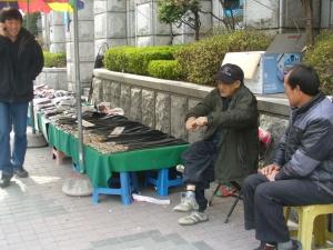 PKL di Korea Selatan