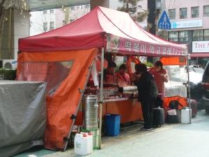 PKL yg menjual makanan di downtown of Daejeon