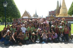 Student World Forum, Bangkok, Thailand