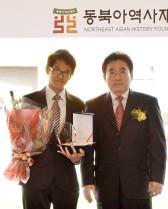 Kompetisi internasional di Korean Times
