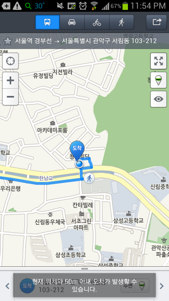 4. GPS function